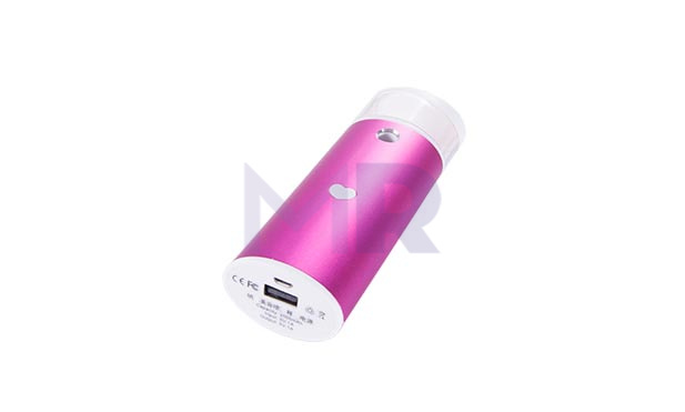 atomizer powerbank