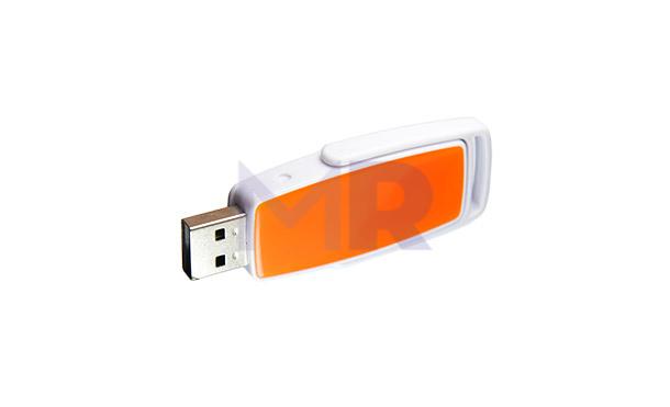 Pendrive w którym USB wysuwa się gdy obraca się ramkę