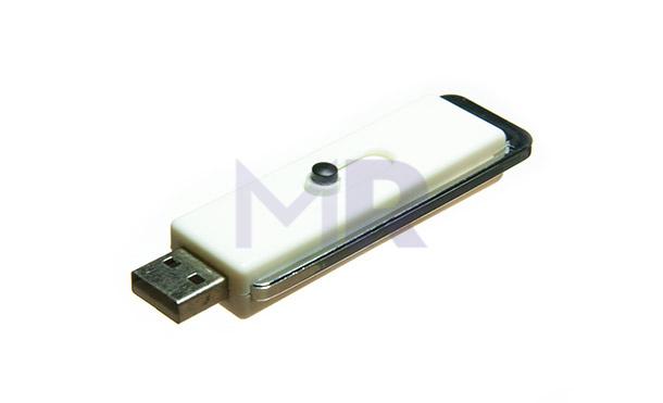 biały pendrive z wysuwaną pamięcią USB