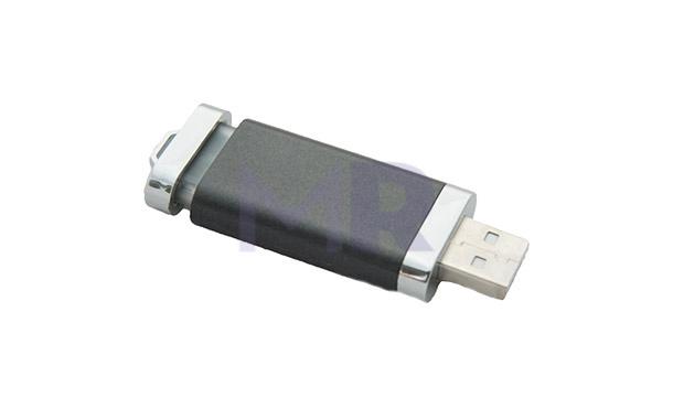 Pendrive z mechanizmem wyciskającym USB
